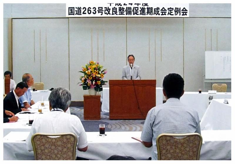 2012年8月17日 263号改良整備促進期成会総会