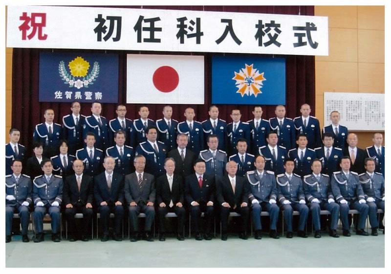 2012年10月4日 警察学校初任科入校式