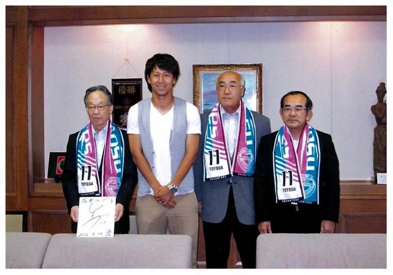 2012年9月10日 サガン鳥栖豊田選手表敬訪問