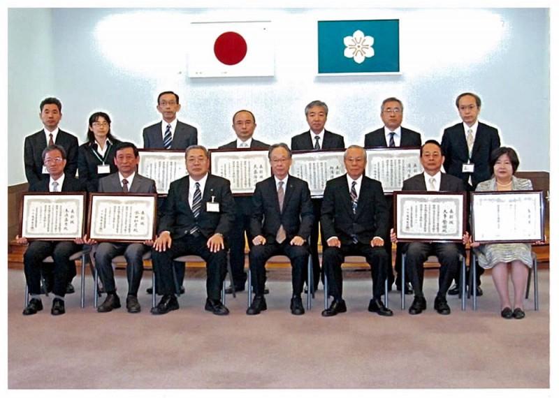 2012年11月1日 産業教育振興会表彰伝達式