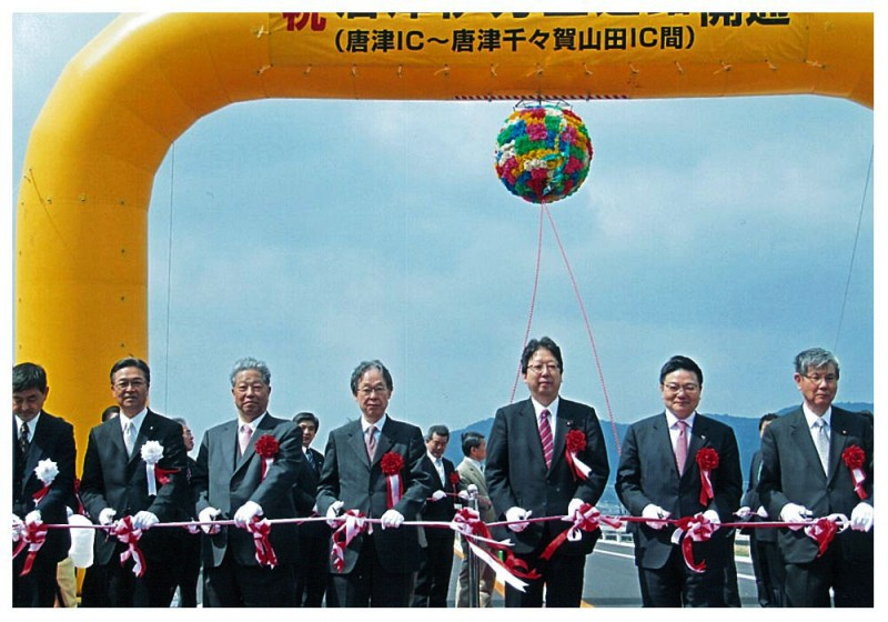 2012年3月24日 唐津・伊万里道路開通式