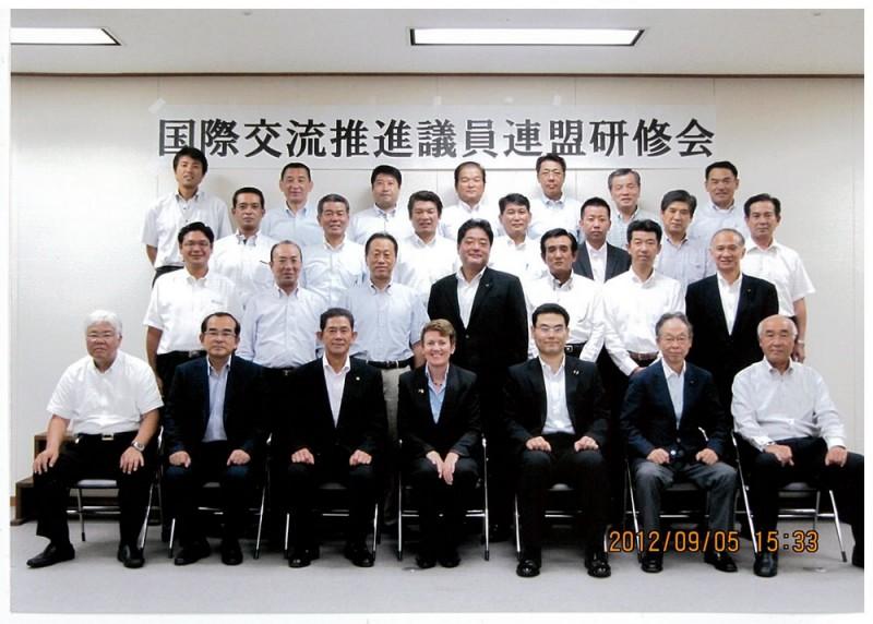 2012年9月5日 国際交流推進議員連盟研修会