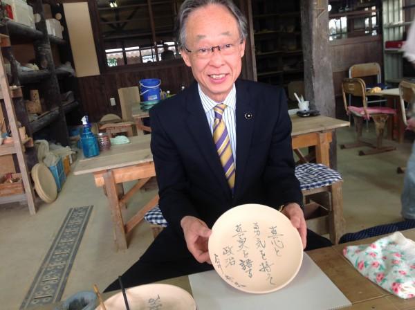 2014年05月05日 志田焼の里博物館春まつり