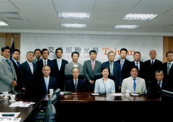 台湾交通部観光局