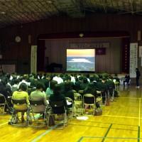 嬉野市立吉田中学校「学力向上」研究発表会