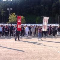 吉田地区体育大会