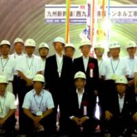 8月6日 九州新幹線(西九州)、俵坂トンネル工事 貫通式