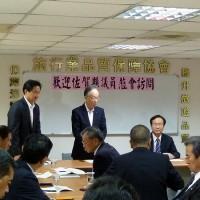 2015年10月26日-29日 台湾行政視察 日台友好促進議員連盟
