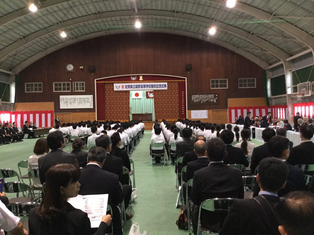 佐賀県立嬉野高等学校開校記念式典参加