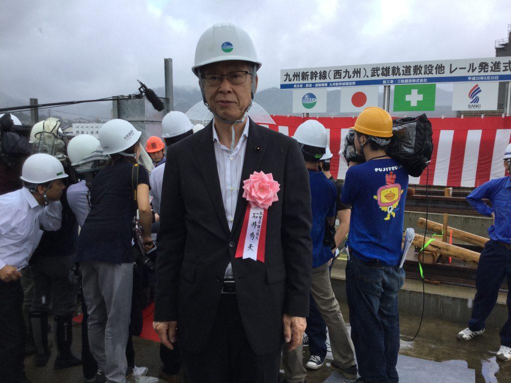 九州新幹線(西九州)、武雄軌道敷設他レール発信式