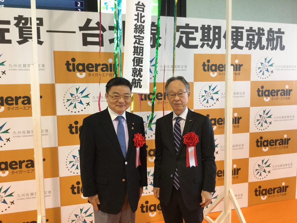 2018年10月28日 佐賀-台北線 定期便就航式典